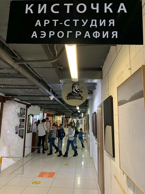Юлия Алферова | Москва
