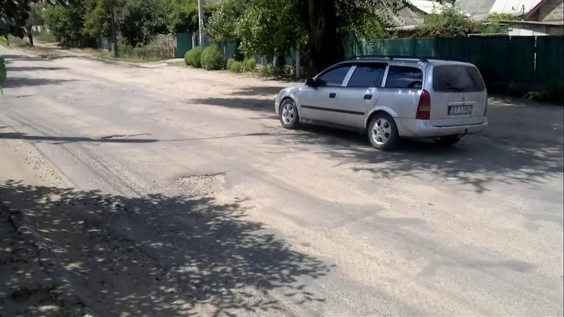 Главная дорога Белгород-Днестровского или как забыть на дорогу.