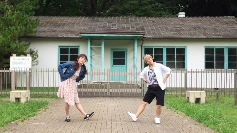 貴臣×憂 東京サマーセッション 踊ってみた sm33667564