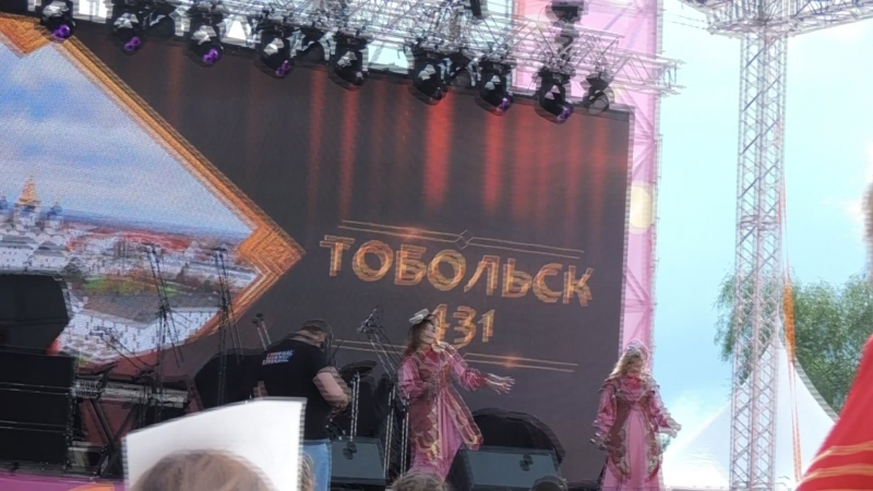 татар хатын кызлары
