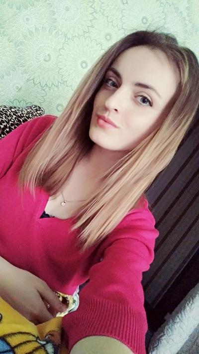 Маринка Беловодская