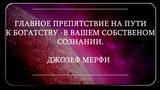 Цитаты мудрых о деньгах и об инвестициях всех времён и народов !