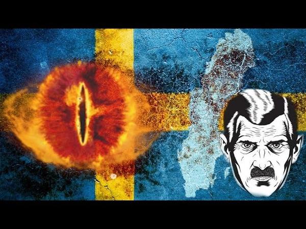 Недемократичные выборы в Швеции. Провал правых или шаг в правильном направлении?