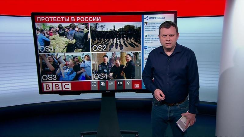 Казаки с нагайками разгоняли митинг в Москве. Кто они такие и могут ли пострадавшие подать в суд?
