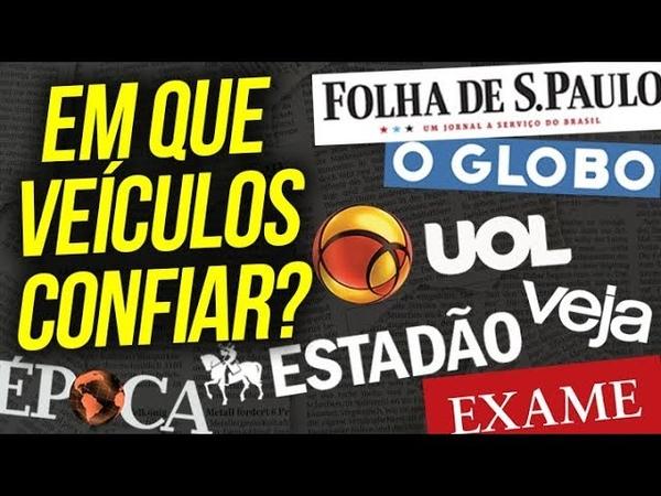 IMPRENSA: Podemos confiar? | por Renan Santos