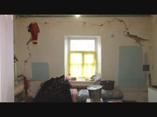 «Все рушится!»: взрывы уничтожают дома в крымском селе