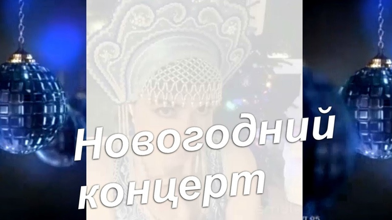 НОВОГОДНИЙ ФЕСТИВАЛЬ у iPlaneta на SMULE