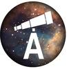 Любительская Астрономия