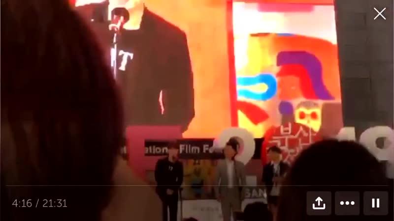 реакция кэри на корейский исина