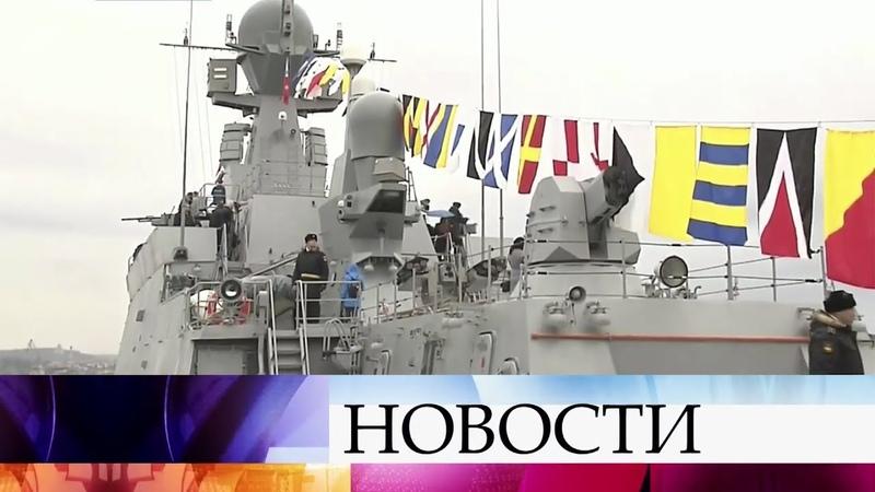В состав Черноморского флота торжественно принят новейший ракетоносец «Орехово-Зуево».