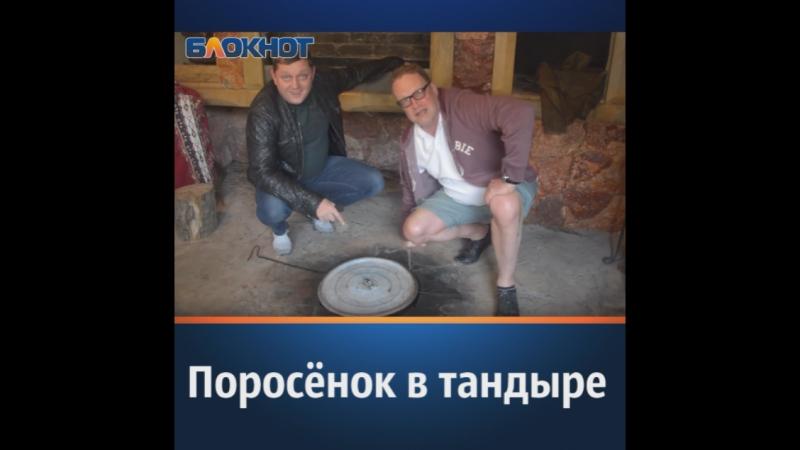 Авторский Алко-гастротур в Армению от Олега Назарова и Олега Пахолкова