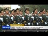 Народно-освободительная армия Китая впервые примет участие в параде в честь Дня независимости Республики Беларусь
