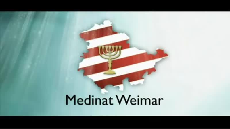 Medinat Weimar medinatweimar.orgdeutsch