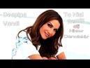 Δέσποινα Βανδή - Το νησί | Despina Vandi - To nisi - Remix Dj Nikos Danelakis