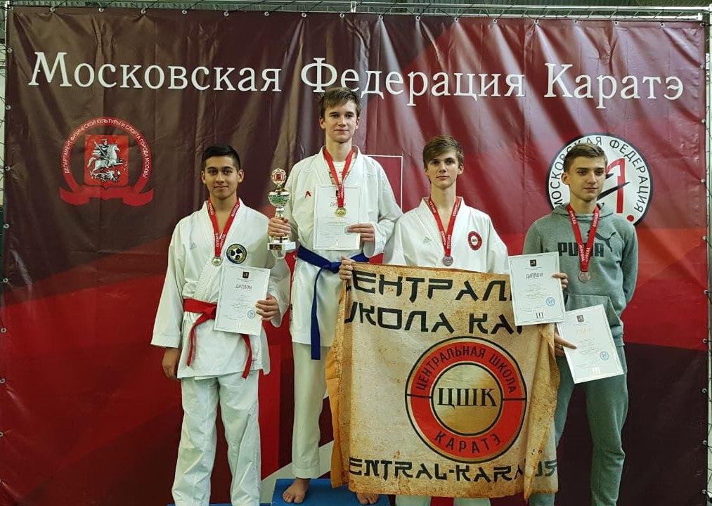 Три золота и серебро завоевали каратисты из Савеловского на первенстве столицы