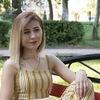 Наталья Ахременко