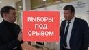 Скандал на между Афониным и Григорьевым / КПРФ не могут молчать