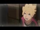Боруто: Новое поколение Наруто 63 серия  Boruto: Naruto Next Generations (Русская озвучка)
