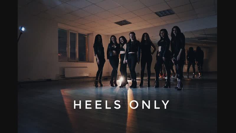 High heels Jannet Jakson - Would you | Choreo by Verevkina Anna | Heels only