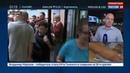 Новости на Россия 24 Глава Каталонии народ автономии завоевал право на независимость