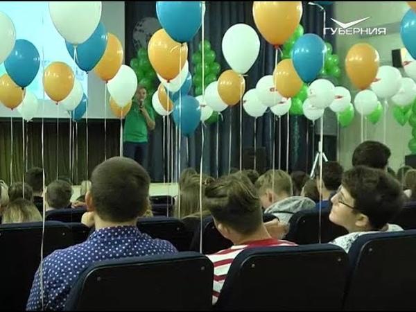 IT просвещение 1 5 тыс школьников Самарской области рассказали об информационной гигиене