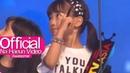 나하은 Na Haeun WebTVAsia Awards CUT