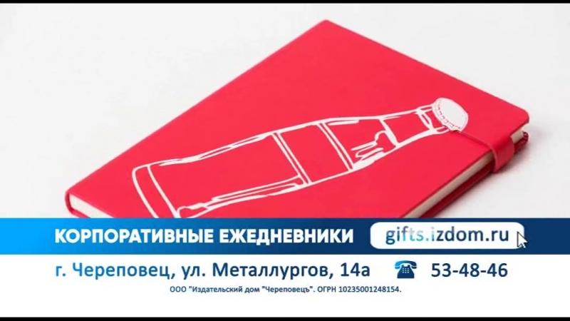 DEMO_ИДЧ_СЗ_кепки_18 ТВ (25с)