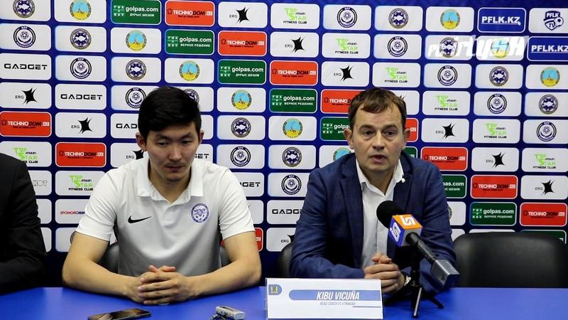 Послематчевая пресс-конференция, Иртыш-Тракай (0:1), Кибу Викунья