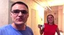 Евгений Смердов на отдыхе в Киеве через отпуск по обмену