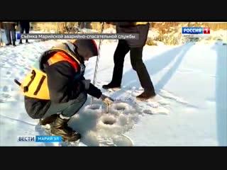 Марийские спасатели не рекомендуют жителям республики выходить на лёд (1)