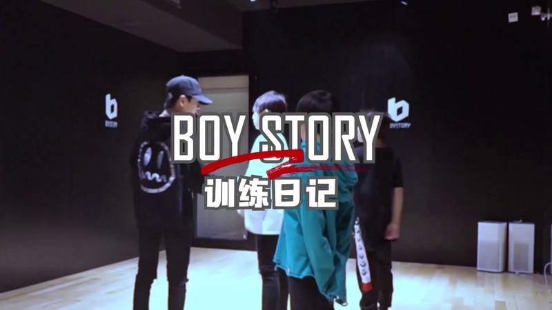 BOY STORY Training Diaries 01: Efford Won't Betray You