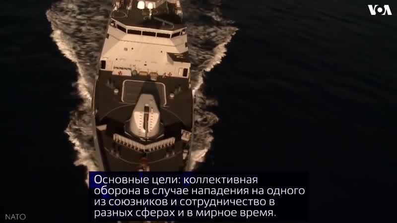 NATO - Краткая информация об Альянсе.