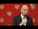 Президент ФИФА по-русски поблагодарил Россию за ЧМ
