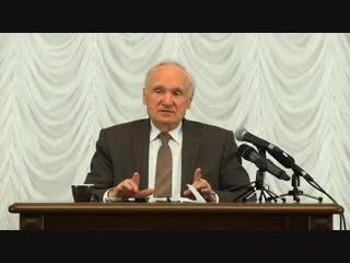 Виды греха Осипов Алексей Ильич