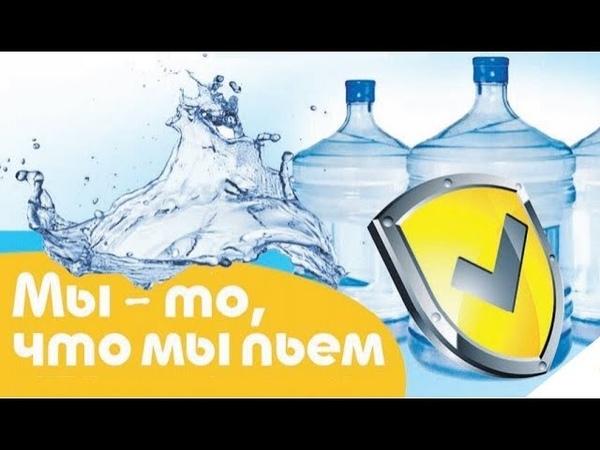 Какую воду можно пить: советы врача - гигиениста