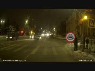 Авария на Ленина