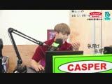 180711 Dongwoons Casper Radio