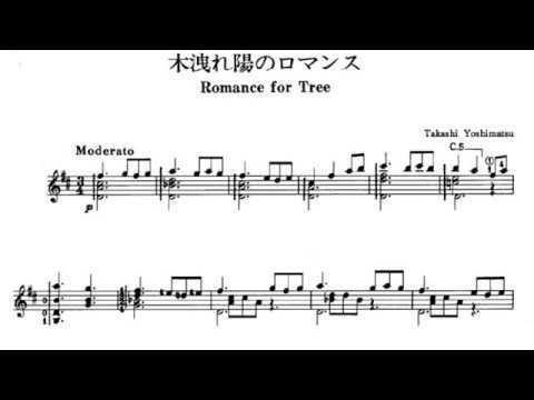 Takashi Yoshimatsu - Romance for Tree for Guitar (Score video)