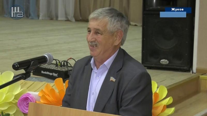День медика - награждение ГДК г.Жуков