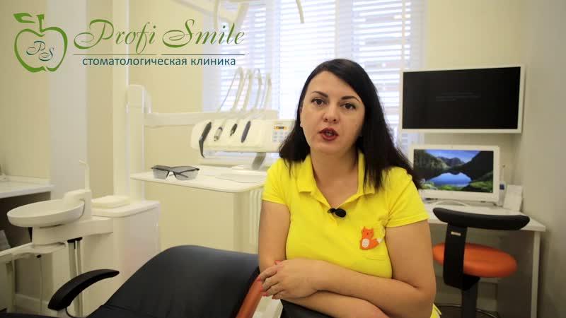 Врач стоматолог-терапевт Елена Саврицкая о профчистке зубов в ПрофиСмайл