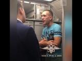 Дебошир на рейсе Хабаровск — Красноярск