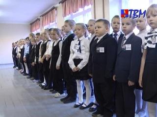 Ему было всего девятнадцать! В школе №1 прошла традиционная линейка, посвященная дню памяти Аркадия Ваганова.