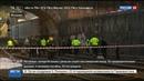 Новости на Россия 24 Крушение поезда в Испании число погибших продолжает расти