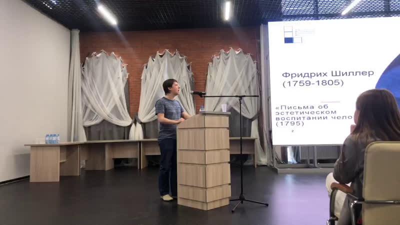 Старший преподаватель СПБГУ. к.ф.н. Очеретяный К. А Стратегии цифрового опыта.