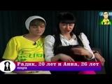 [Алекс Люсик] Парни Смотрят Как Девушки Им Изменяют  [ТВ Шлак № 21 - 1] Спокойной ночи мужики