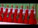 Хоровод Берёзка Шедевр русского танца