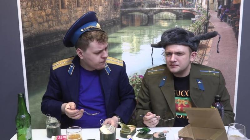 СУХПАЙКИ СТРАН ЕВРОСОЮЗА