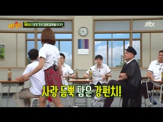 Knowing Brothers 180901 Episode 143
