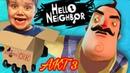 КРУТОСосед НАС не Видит😁Привет Сосед Funny games для ДЕТЕЙ Прохождение мульт игры ТОП Летсплей.