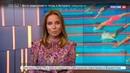 Новости на Россия 24 Казань станет столицей ЧМ по плаванию в 2022 году